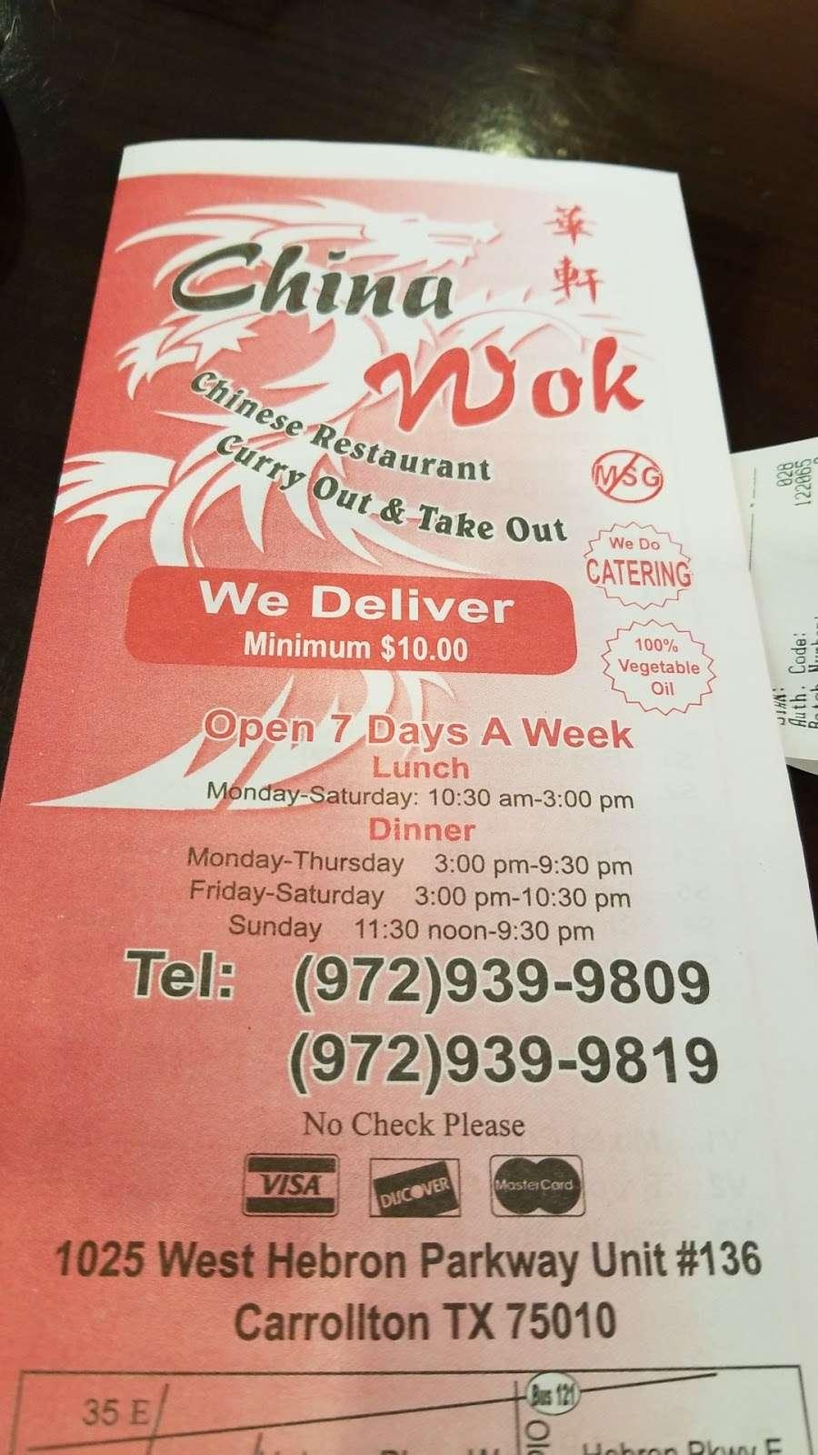 China Wok - restaurant    Photo 7 of 10   Address: 1025 W Hebron Pkwy, Carrollton, TX 75010, USA   Phone: (972) 939-9809