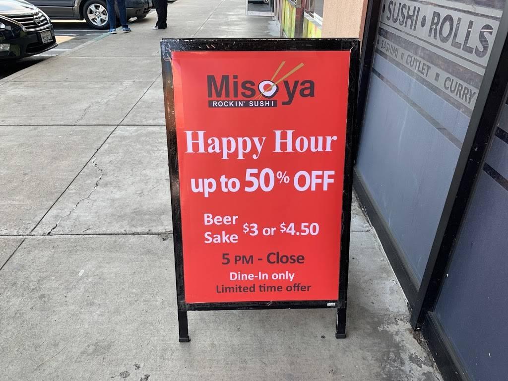 MISOYA SUSHI - restaurant  | Photo 7 of 9 | Address: 8893 W Garden Grove Blvd, Garden Grove, CA 92844, USA | Phone: (714) 530-1000