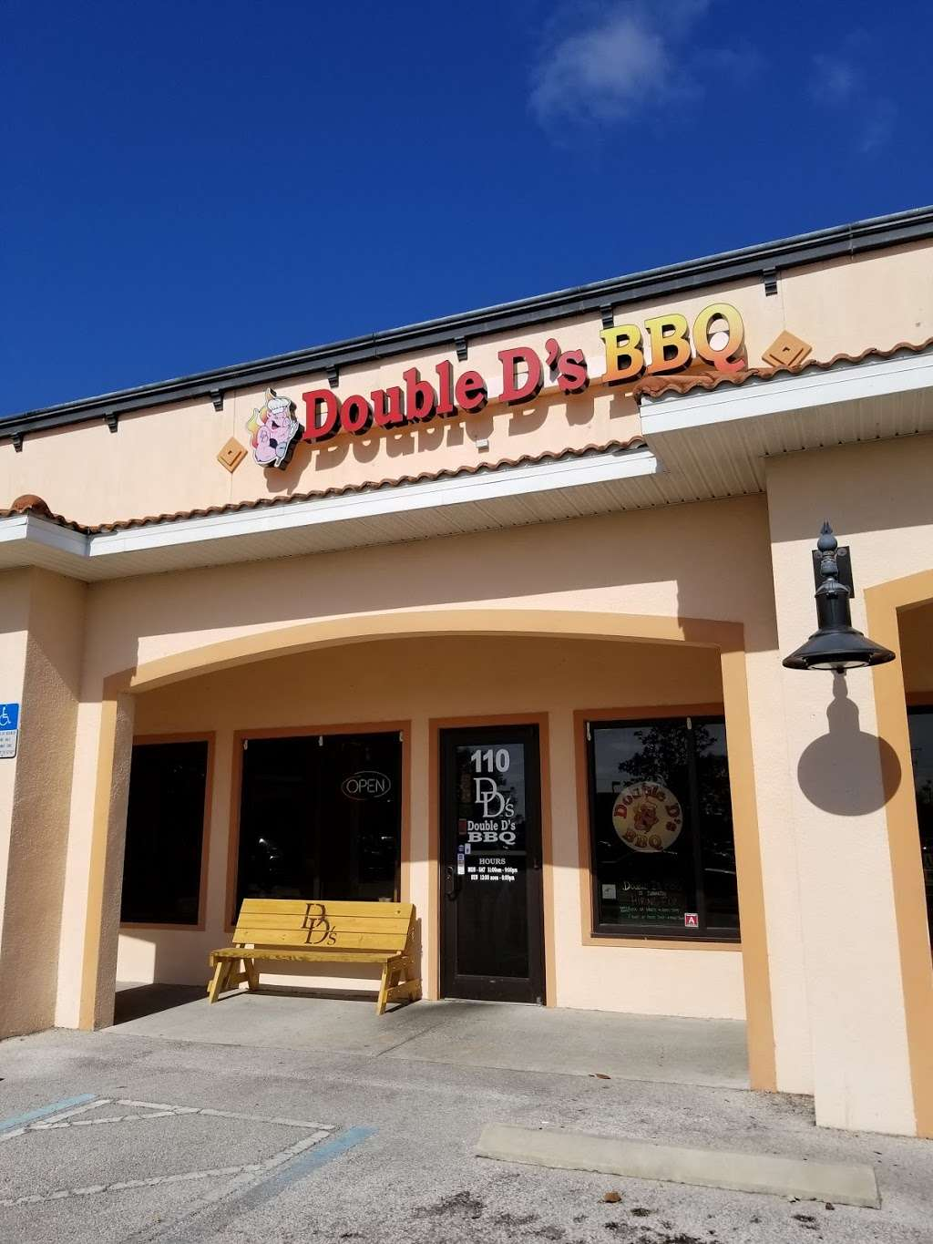 Double Ds BBQ - restaurant  | Photo 4 of 10 | Address: 634 Barnes Blvd #110, Rockledge, FL 32955, USA | Phone: (321) 298-6995