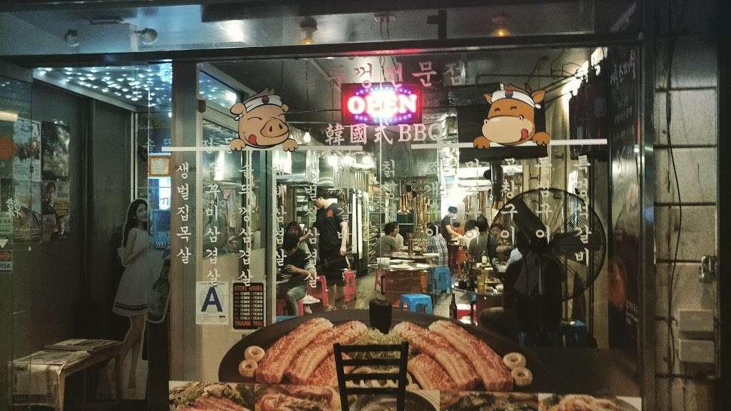 KangTong - restaurant  | Photo 1 of 10 | Address: 149-20 41st Ave, Flushing, NY 11355, USA | Phone: (718) 886-2737
