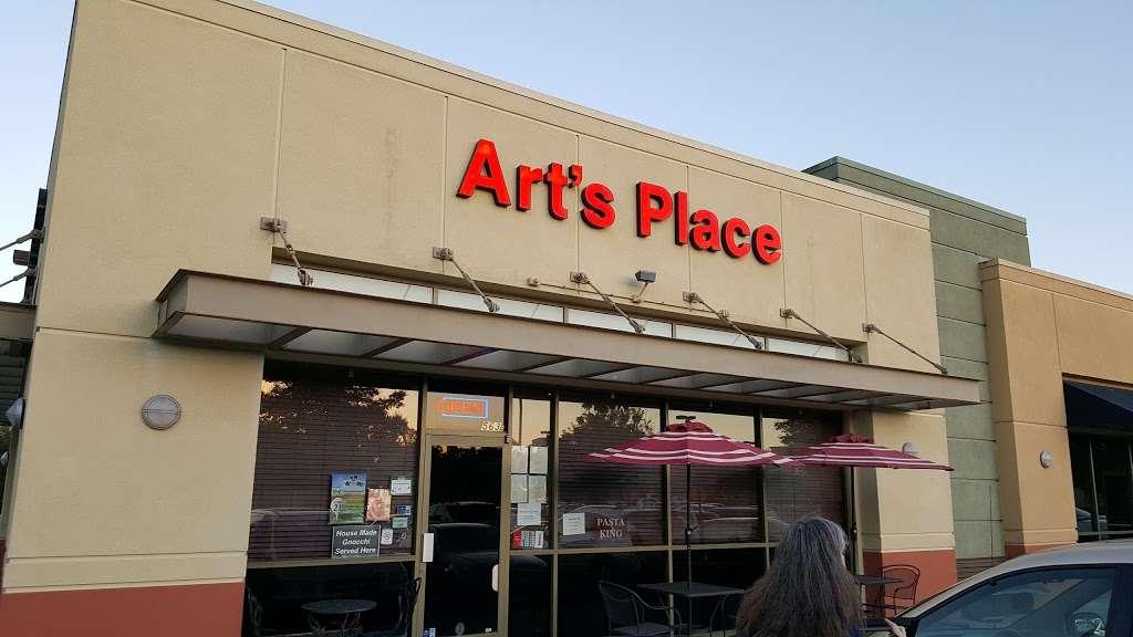 Arts Place - restaurant  | Photo 3 of 10 | Address: 563 Rohnert Park Expy, Rohnert Park, CA 94928, USA | Phone: (707) 588-2787