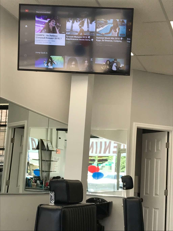 Grand Barbershop - hair care    Photo 4 of 10   Address: 66-10 Grand Ave, Maspeth, NY 11378, USA   Phone: (347) 361-6702