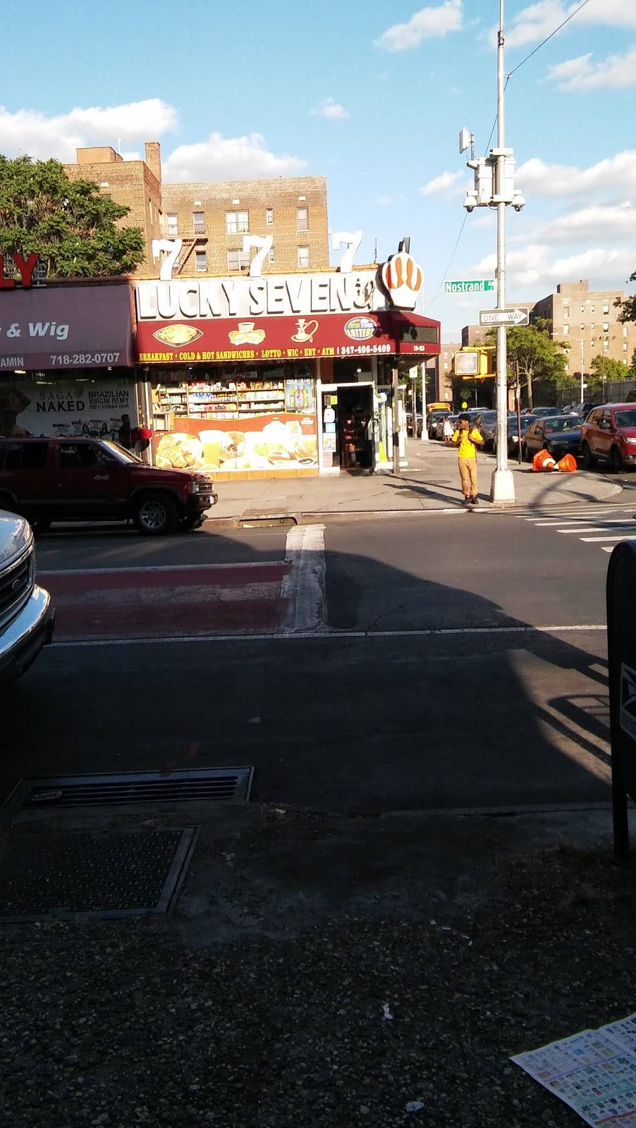 Lucky 7 Deli & Grill - store  | Photo 2 of 4 | Address: 1925 Nostrand Ave, Brooklyn, NY 11210, USA | Phone: (347) 406-5409