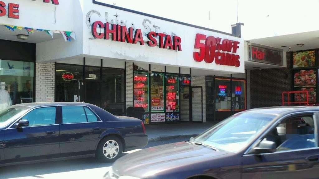 China Star - restaurant    Photo 4 of 5   Address: 1370 Pennsylvania Ave, Brooklyn, NY 11239, USA   Phone: (718) 642-1755