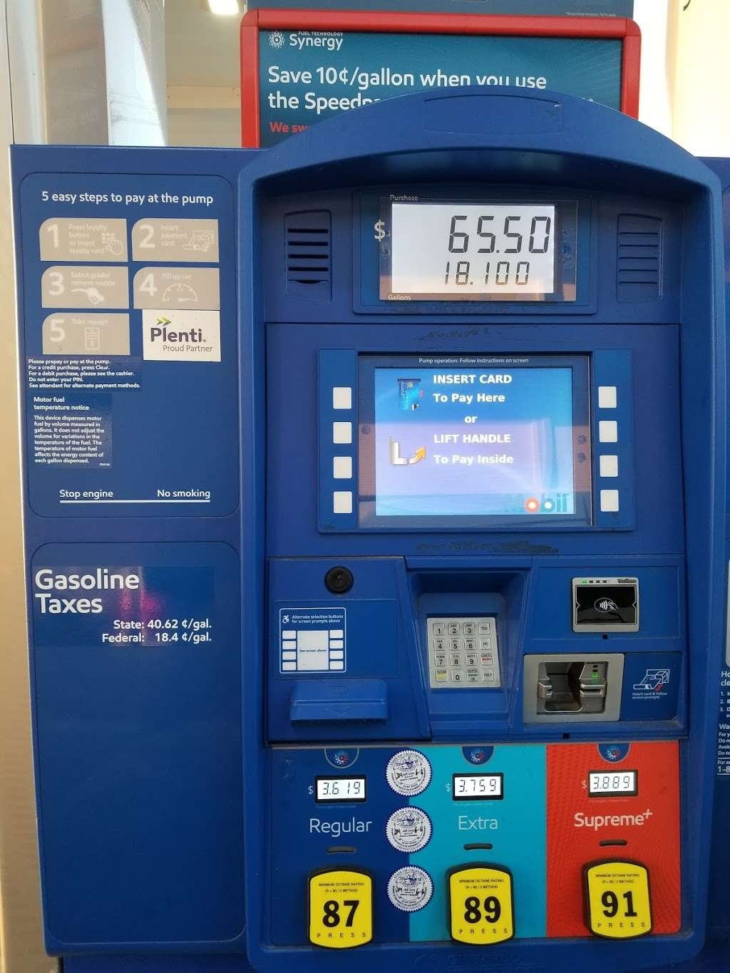 Mobil - Gas station | 9020 Edinger Ave, Fountain Valley, CA