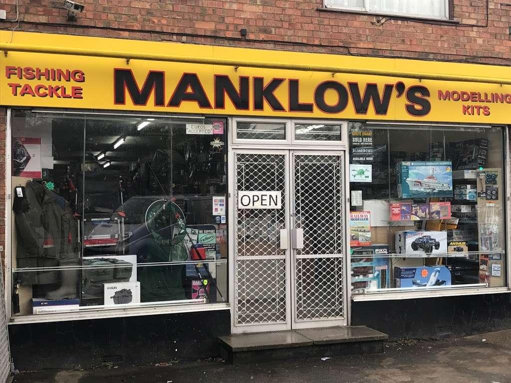 The Tackle Shop Sevenoaks - store  | Photo 3 of 10 | Address: 44 Seal Rd, Sevenoaks TN14 5AR, UK | Phone: 01732 454952