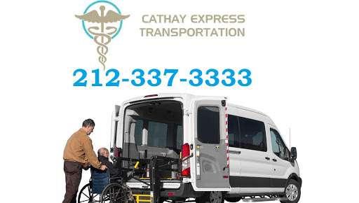 Cathay Express Transportation - car rental  | Photo 1 of 10 | Address: 4532 Arcadia Ln, Great Neck, NY 11020, USA | Phone: (212) 261-5555