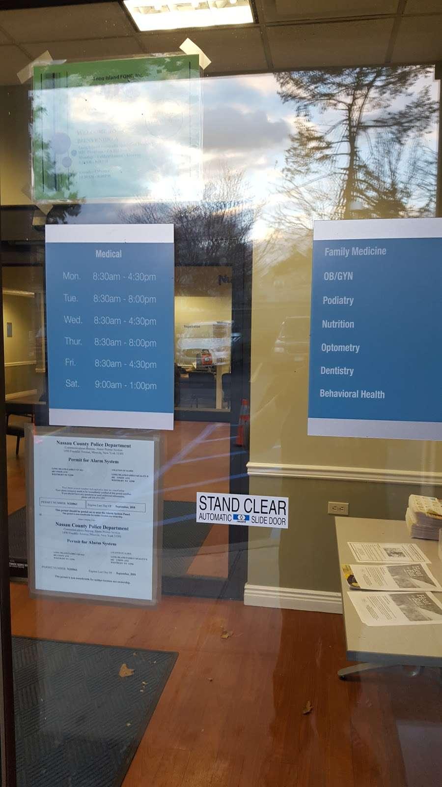 NuHealth Family Health Centers - health  | Photo 5 of 5 | Address: 682 Union Ave, Westbury, NY 11590, USA | Phone: (516) 571-9500
