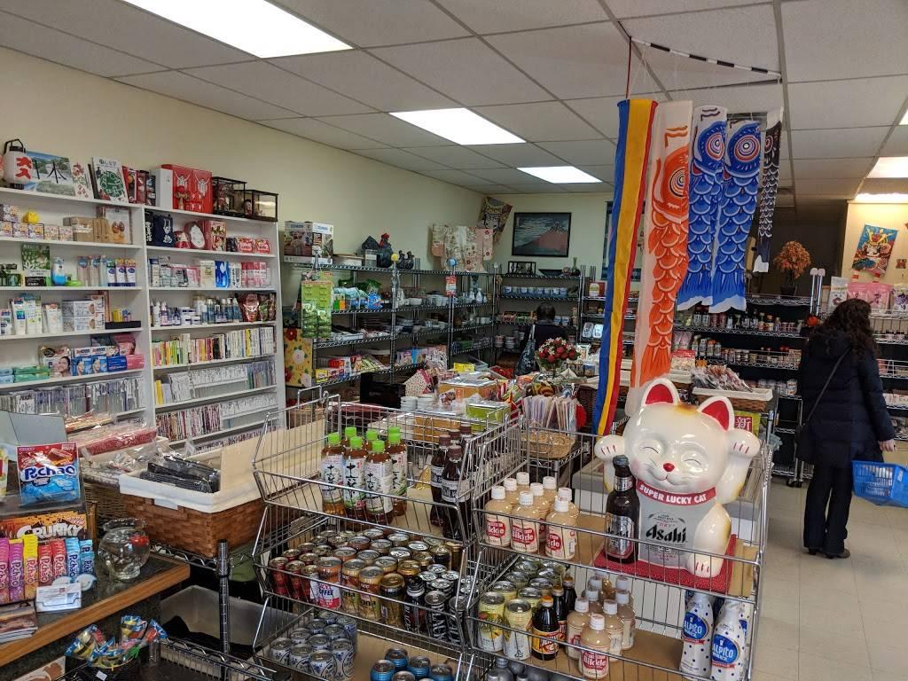 J Mart Japanese Grocery - store  | Photo 2 of 10 | Address: 309 Aragona Blvd Ste 111, Virginia Beach, VA 23462, USA | Phone: (757) 201-3520