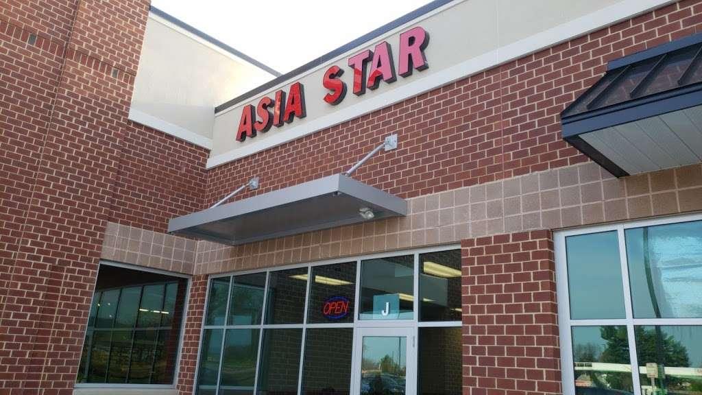 Asia Star - restaurant  | Photo 2 of 8 | Address: 1201 Dutchmans Creek Dr, Brunswick, MD 21716, USA | Phone: (301) 676-1362