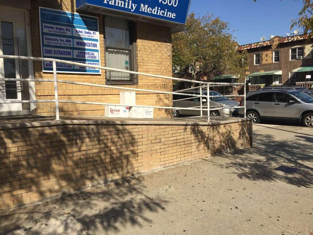 Medical clinic - health  | Photo 7 of 8 | Address: 209 Avenue P, Brooklyn, NY 11204, USA | Phone: (718) 646-4500