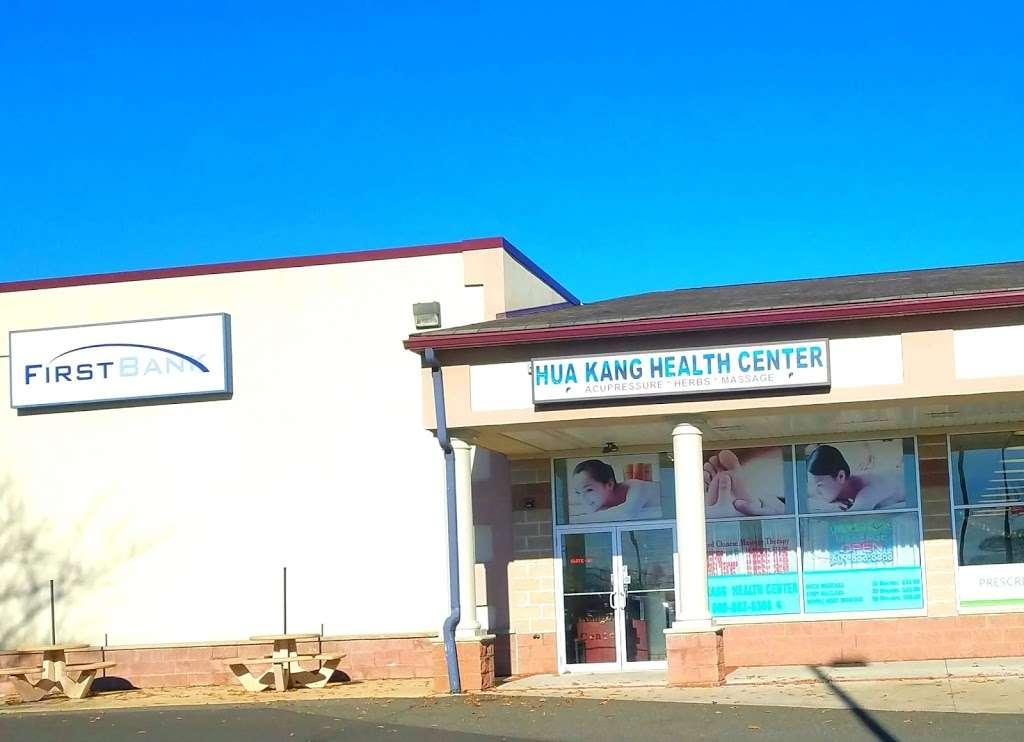 Hua kang health center