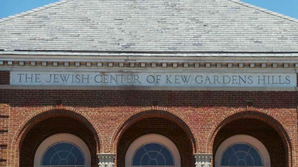 Jewish Center of Kew Gardens Hills - synagogue  | Photo 2 of 2 | Address: 71-25 Main St, Flushing, NY 11367, USA | Phone: (718) 263-6500