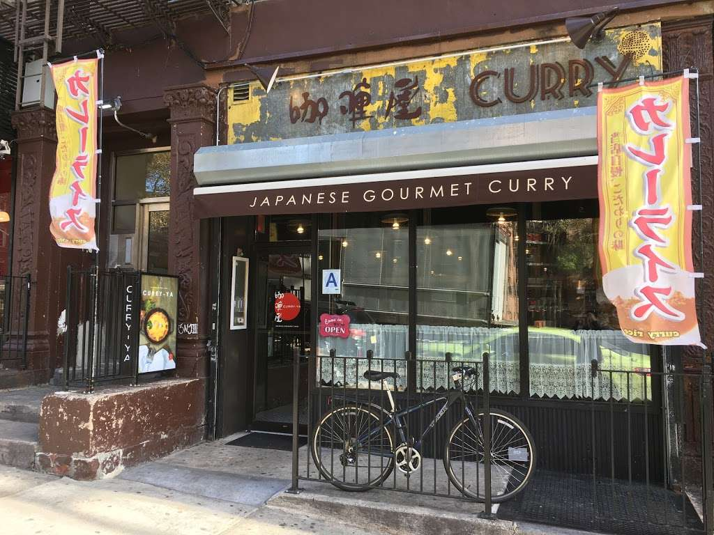Curry-Ya Uptown - restaurant  | Photo 3 of 10 | Address: 1467 Amsterdam Ave, New York, NY 10027, USA | Phone: (646) 861-3833
