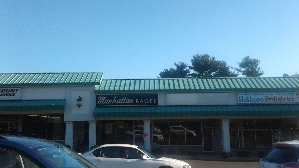 Manhattan Bagel - bakery  | Photo 3 of 10 | Address: 477 E County Line Rd, Hatboro, PA 19040, USA | Phone: (215) 773-8232