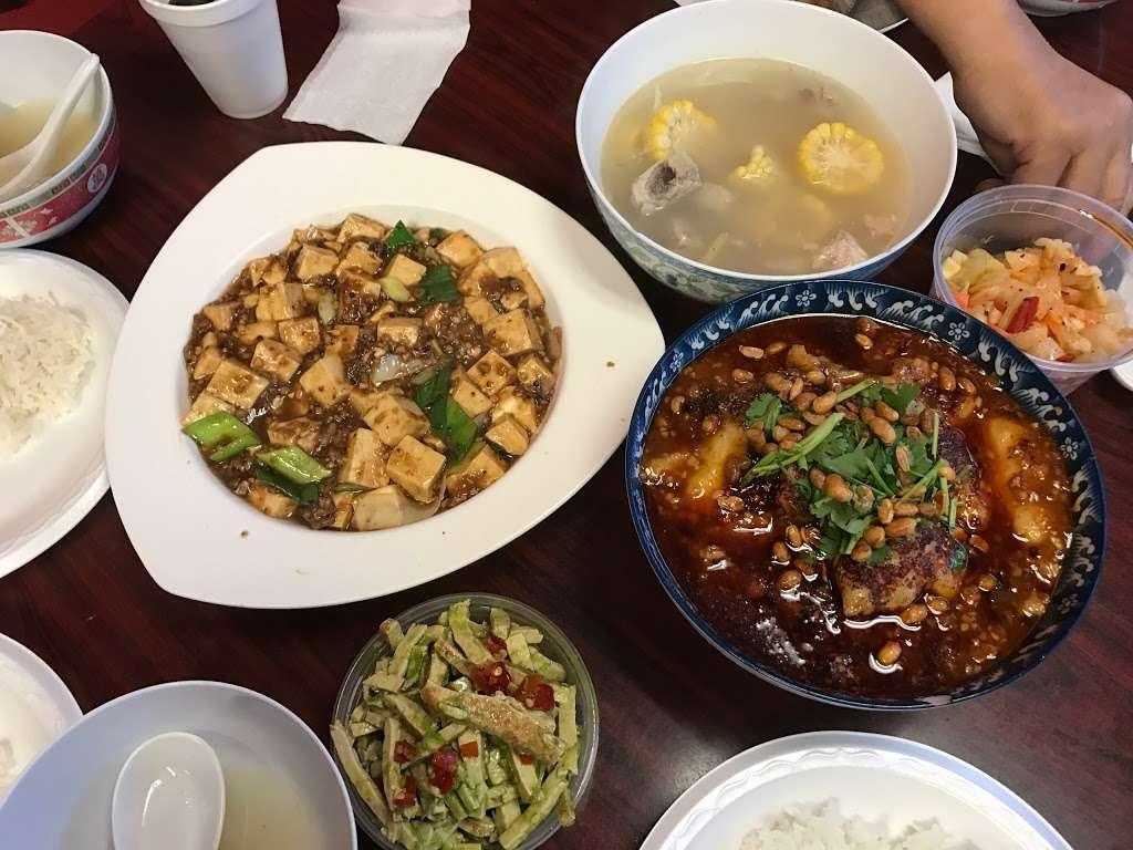 King Szechuan Palace - restaurant  | Photo 8 of 10 | Address: 83 Reservoir Ave, Jersey City, NJ 07307, USA | Phone: (201) 222-6888