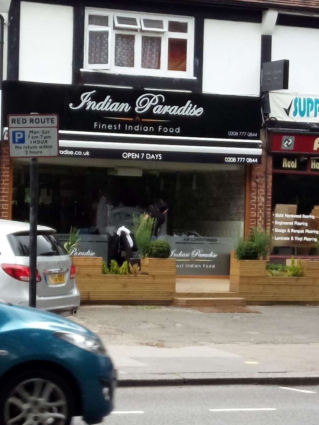 Indian Paradise - restaurant  | Photo 7 of 8 | Address: 576 Wickham Rd, Croydon CR0 8DN, UK | Phone: 020 8777 0844
