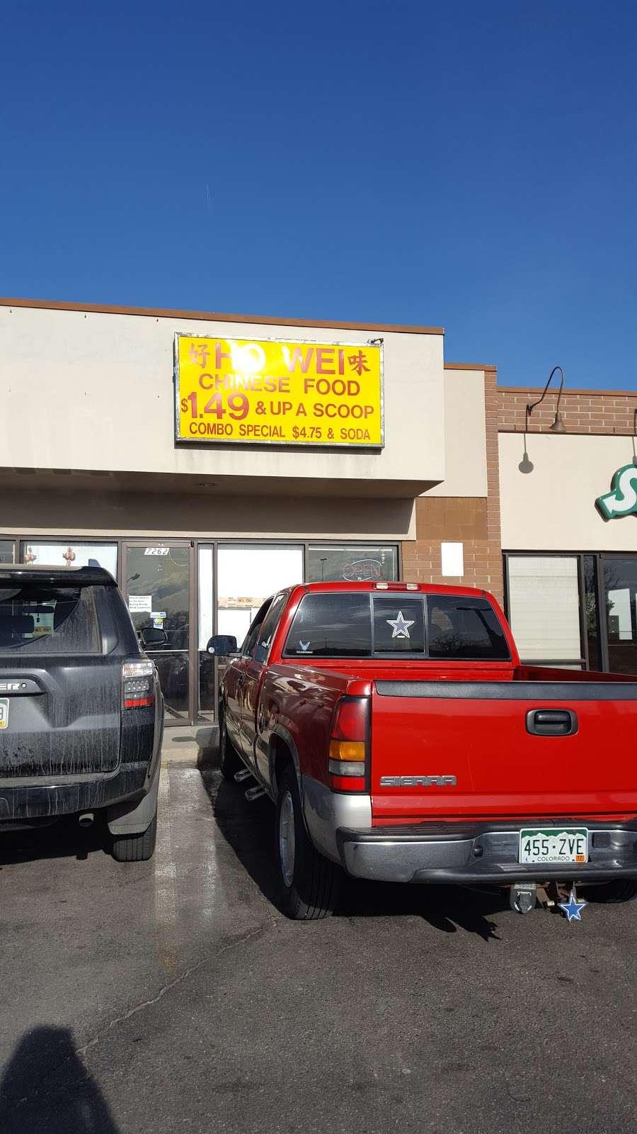 Ho Wei Chinese Restaurant - restaurant  | Photo 5 of 5 | Address: 7262 Broadway, Denver, CO 80221, USA | Phone: (303) 650-4880