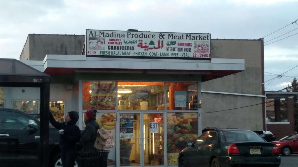 Al-Madina - store  | Photo 2 of 2 | Address: 8625 Bergenline Ave, North Bergen, NJ 07047, USA | Phone: (201) 758-7034