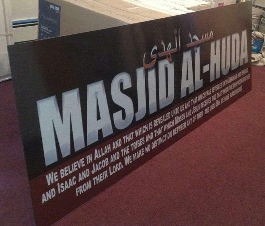 Masjid Al-Huda - mosque  | Photo 5 of 5 | Address: 3979 White Plains Rd, Bronx, NY 10466, USA | Phone: (718) 653-6848