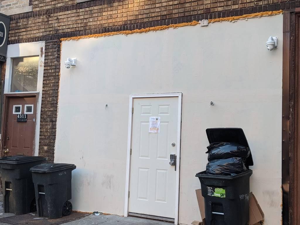 Hisachdus Avreichim Breslov - synagogue  | Photo 2 of 4 | Address: 4313 15th Ave, Brooklyn, NY 11219, USA | Phone: (718) 306-9070