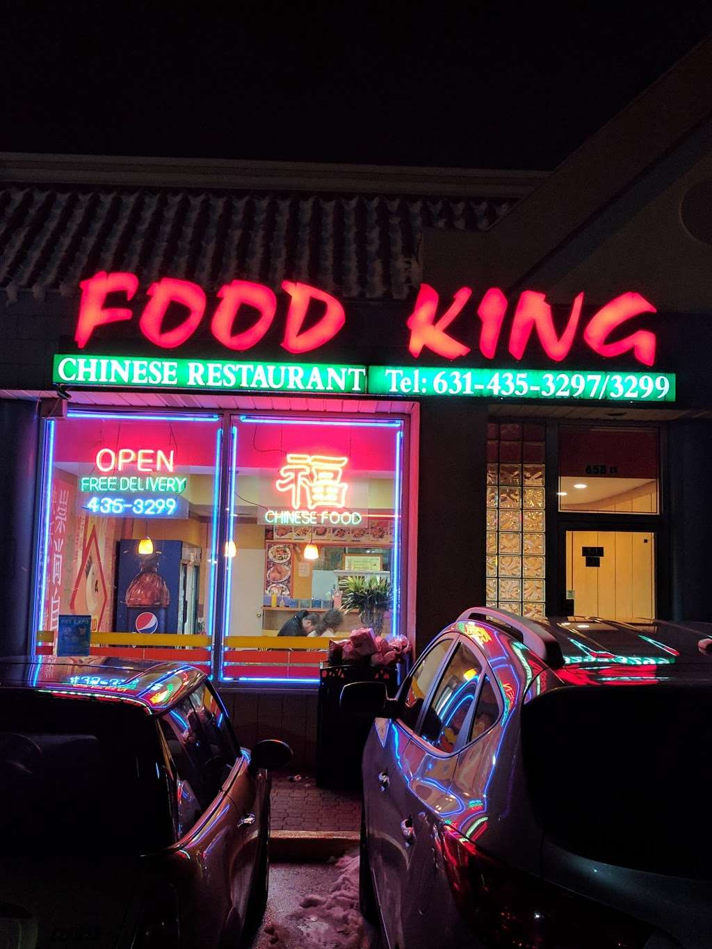 Food King Express - meal takeaway    Photo 10 of 10   Address: 658 Motor Pkwy, Brentwood, NY 11717, USA   Phone: (631) 435-3297