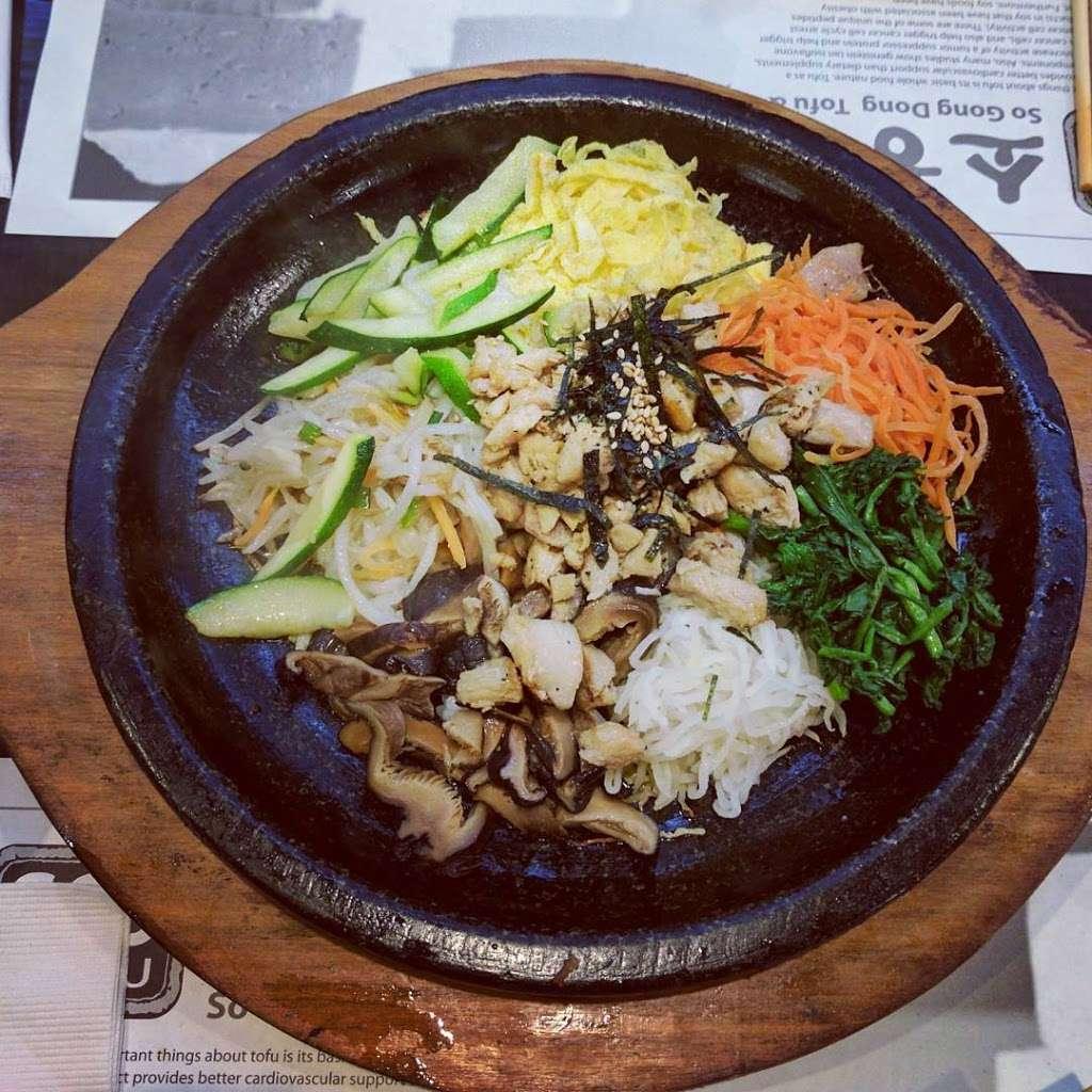 SGD DUBU SO GONG DONG TOFU & KOREAN BBQ - restaurant  | Photo 8 of 10 | Address: 725 River Rd #45, Edgewater, NJ 07020, USA | Phone: (201) 945-5106