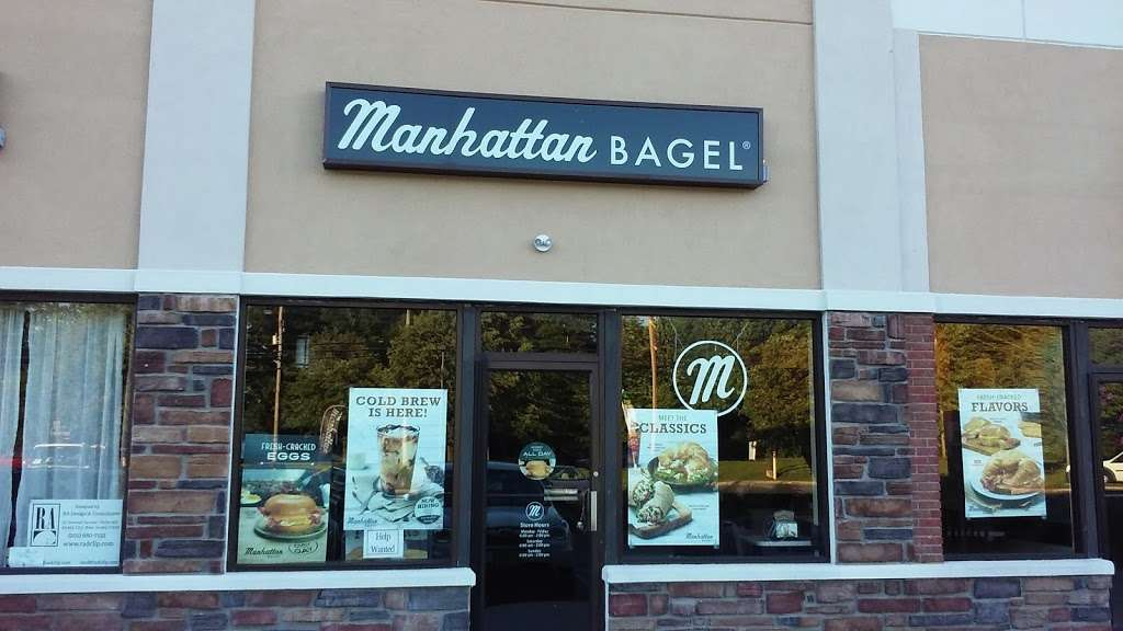 Manhattan Bagel - cafe  | Photo 3 of 10 | Address: 881 Main St, Sayreville, NJ 08872, USA | Phone: (732) 525-0696