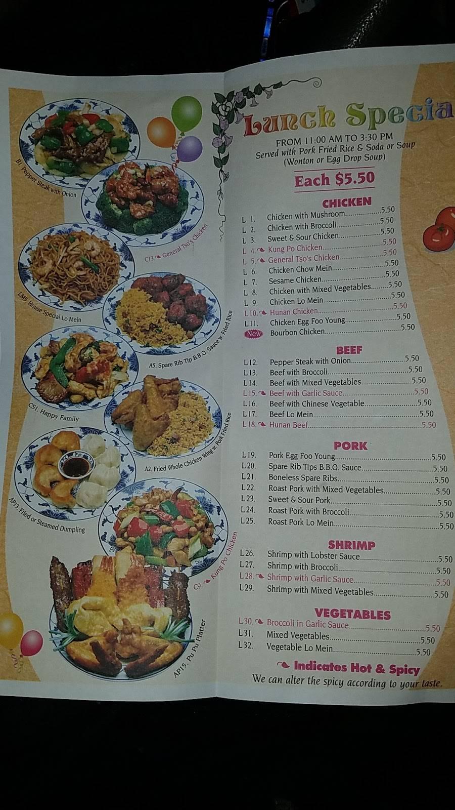 Peking King Restaurant - restaurant  | Photo 4 of 9 | Address: 6936 N 56th St, Tampa, FL 33617, USA | Phone: (813) 899-9888