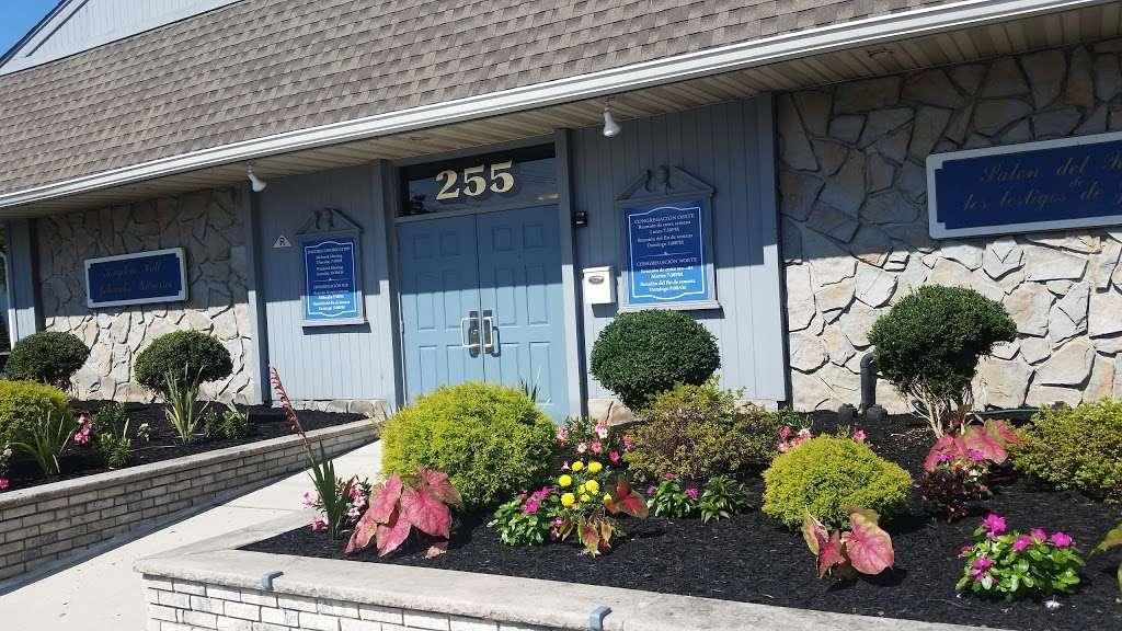Kingdom Hall of Jehovahs Witnesses - church  | Photo 2 of 9 | Address: 255 Goodwin St, Perth Amboy, NJ 08861, USA | Phone: (732) 442-9080