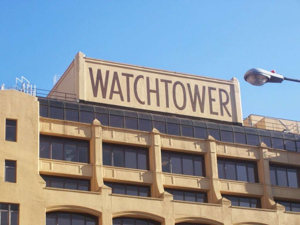 Jehovah's Witnesses - church  | Photo 1 of 10 | Address: 25 Columbia Heights, Brooklyn, NY 11201, USA | Phone: (718) 560-5000