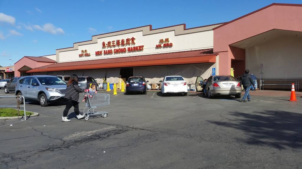 New Sang Chong Market 鱼 • 肉王海産肉食 - supermarket  | Photo 1 of 6 | Address: 13756 Doolittle Dr, San Leandro, CA 94577, USA | Phone: (510) 351-8233