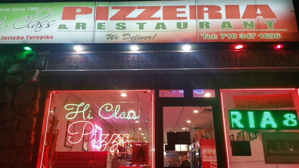 Hi-Class Pizza - restaurant  | Photo 3 of 10 | Address: 246-11 Jericho Turnpike, Queens, NY 11426, USA | Phone: (718) 347-1696