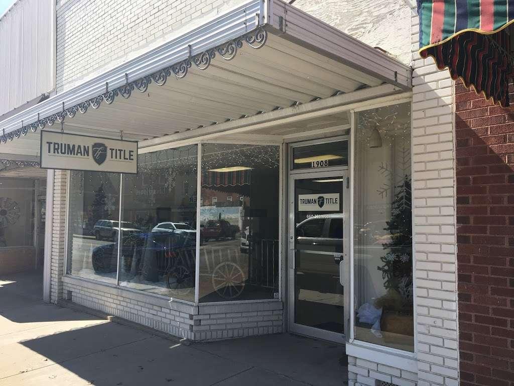 Truman Title - insurance agency  | Photo 1 of 2 | Address: Higginsville, MO 64037, USA
