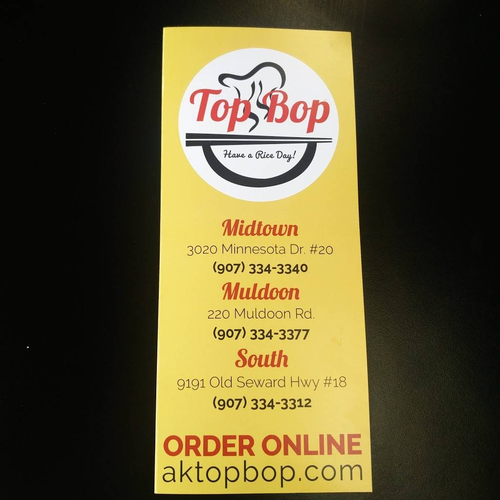 Top Bop - South - restaurant  | Photo 6 of 10 | Address: 9191 Old Seward Hwy #18, Anchorage, AK 99515, USA | Phone: (907) 334-3312