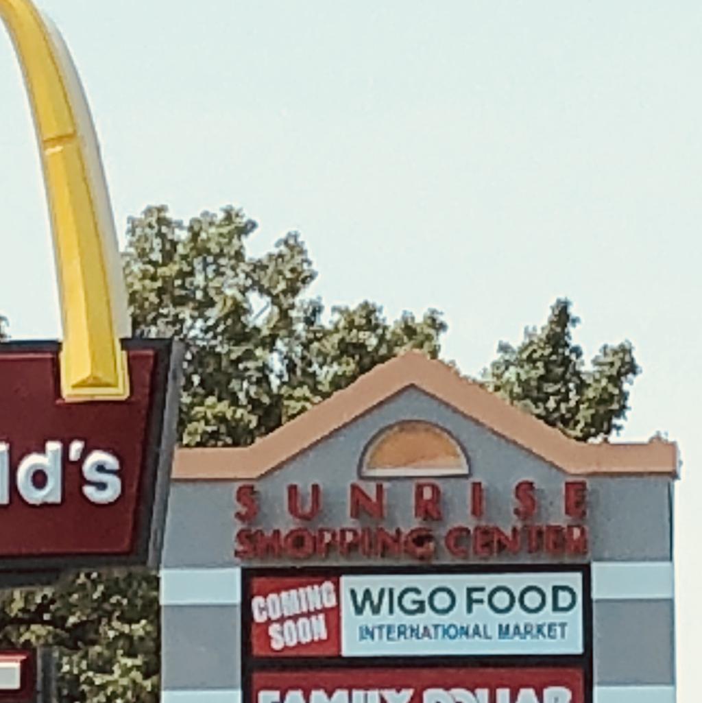 WIGO FOOD International Supermarket - store  | Photo 1 of 4 | Address: 5470 St Barnabas Rd, Oxon Hill, MD 20745, USA