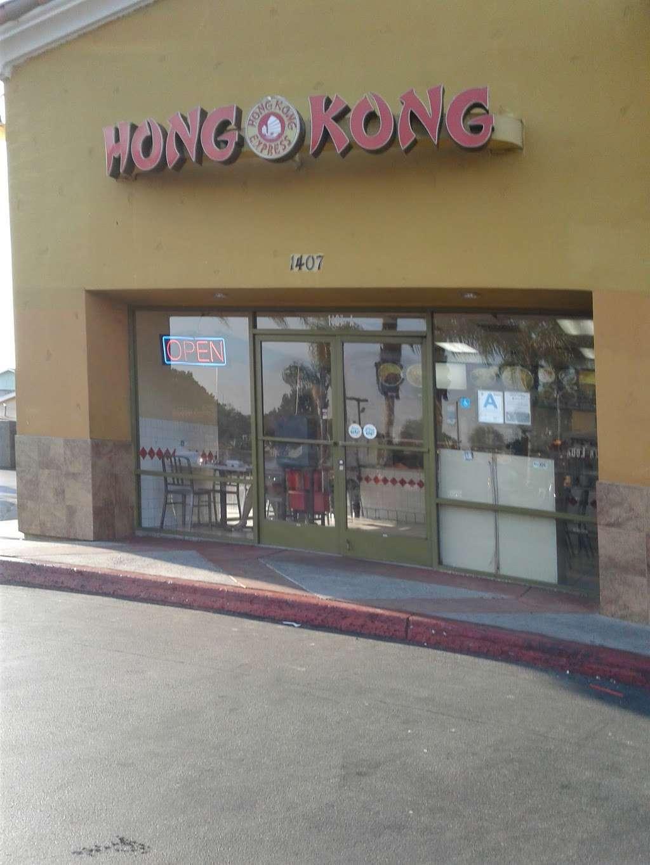 Hong Kong Express - restaurant    Photo 4 of 10   Address: 1407 E Gage Ave # A, Los Angeles, CA 90001, USA   Phone: (323) 588-9078