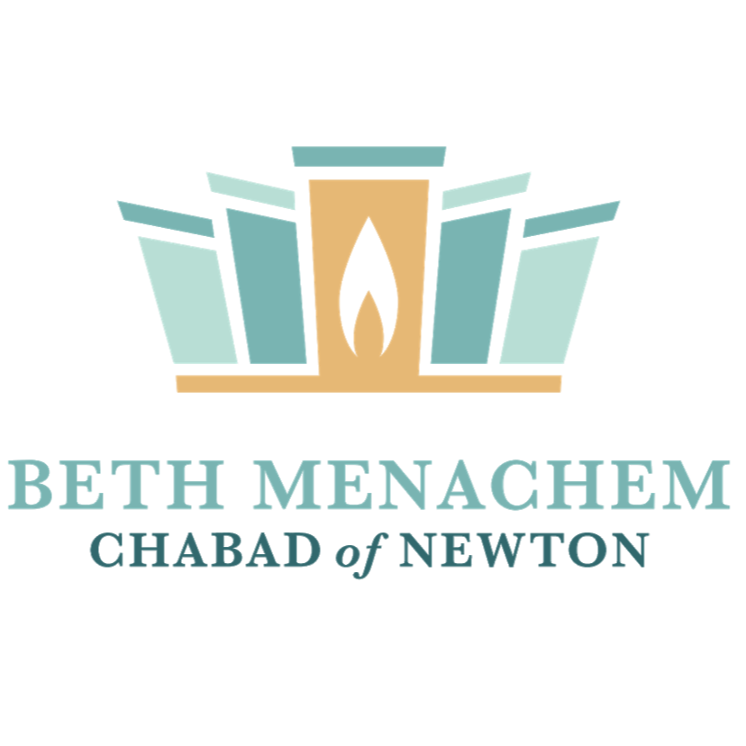 Beth Menachem Chabad of Newton - synagogue  | Photo 8 of 9 | Address: 349 Dedham St, Newton, MA 02459, USA | Phone: (617) 244-1200