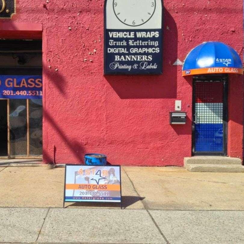 4 Star Auto Glass - car repair  | Photo 2 of 6 | Address: 297 Hudson St, Hackensack, NJ 07601, USA | Phone: (201) 440-5511