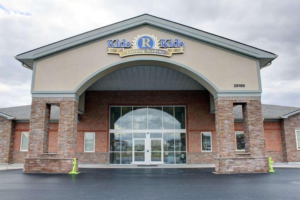 Kids R Kids of South Riding - school    Photo 4 of 10   Address: 25160 Loudoun County Pkwy, South Riding, VA 20152, USA   Phone: (703) 957-3037