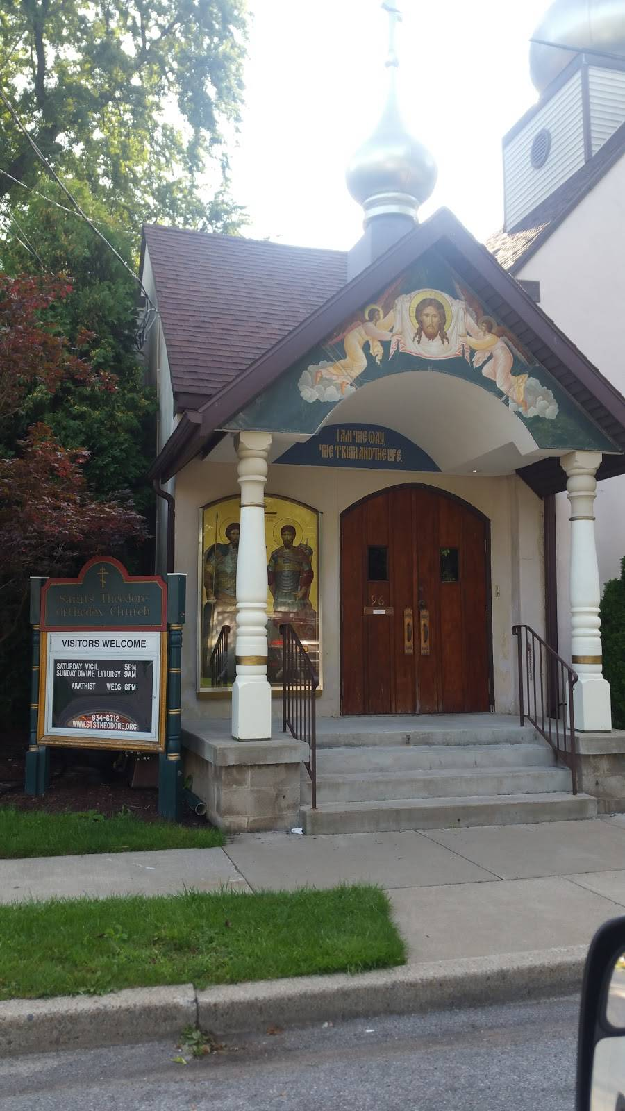 Sts Theodore Orthodox Church - church  | Photo 8 of 9 | Address: 96 Los Robles St, Williamsville, NY 14221, USA | Phone: (716) 634-6712