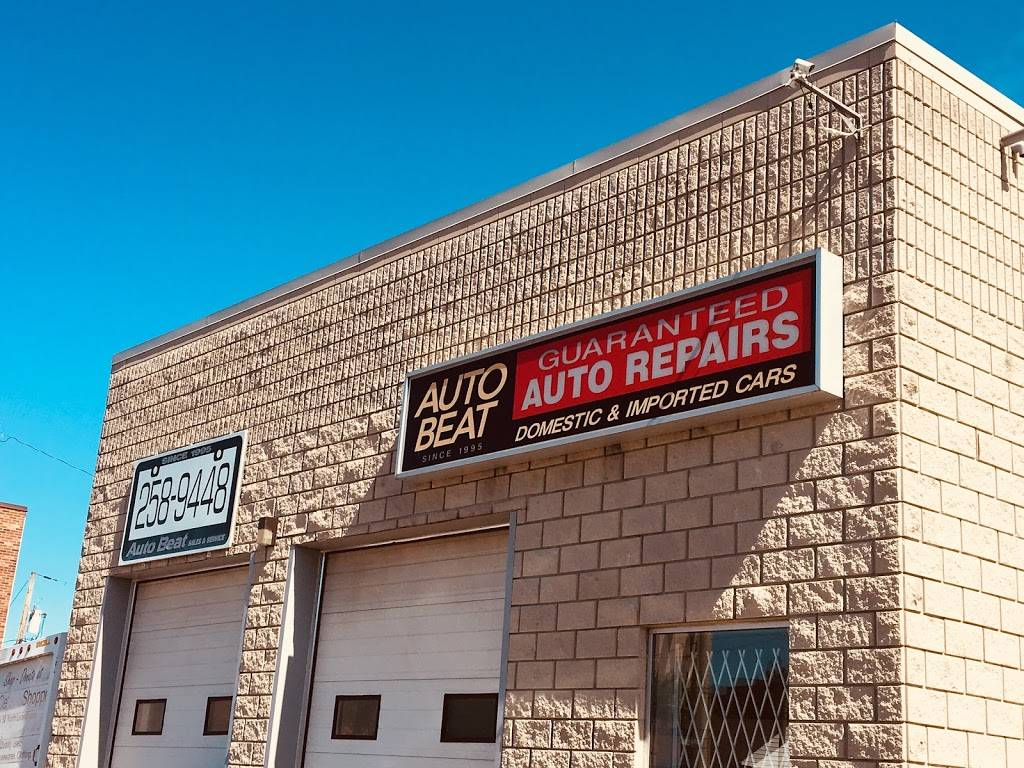 Auto Beat - car repair  | Photo 1 of 8 | Address: 4477 Wyandotte St E, Windsor, ON N8Y 1H3, Canada | Phone: (519) 258-9448