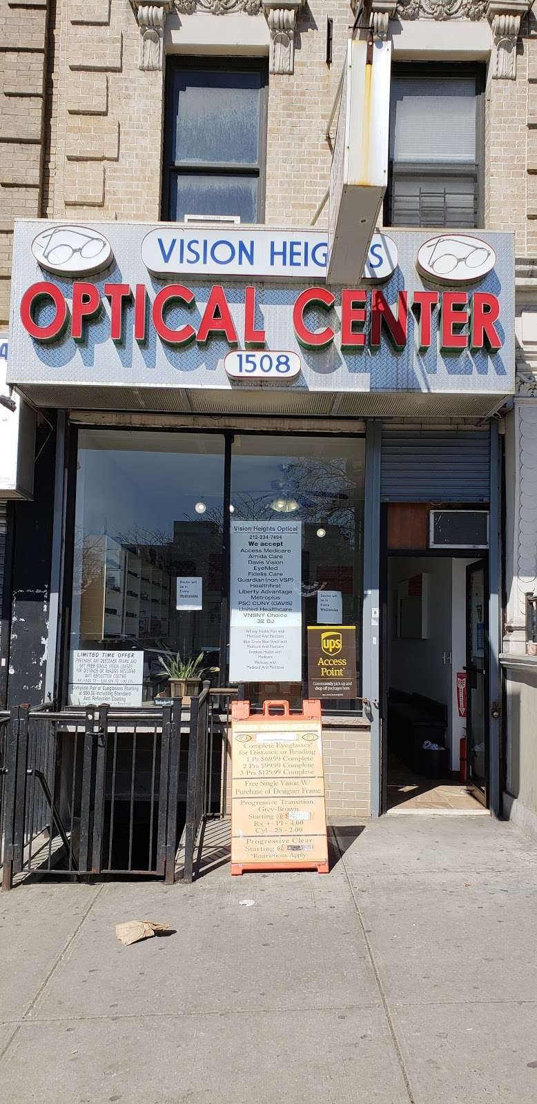 Vision Heights Optical - health  | Photo 6 of 10 | Address: 7401, 1508 Amsterdam Ave, New York, NY 10031, USA | Phone: (212) 234-7494