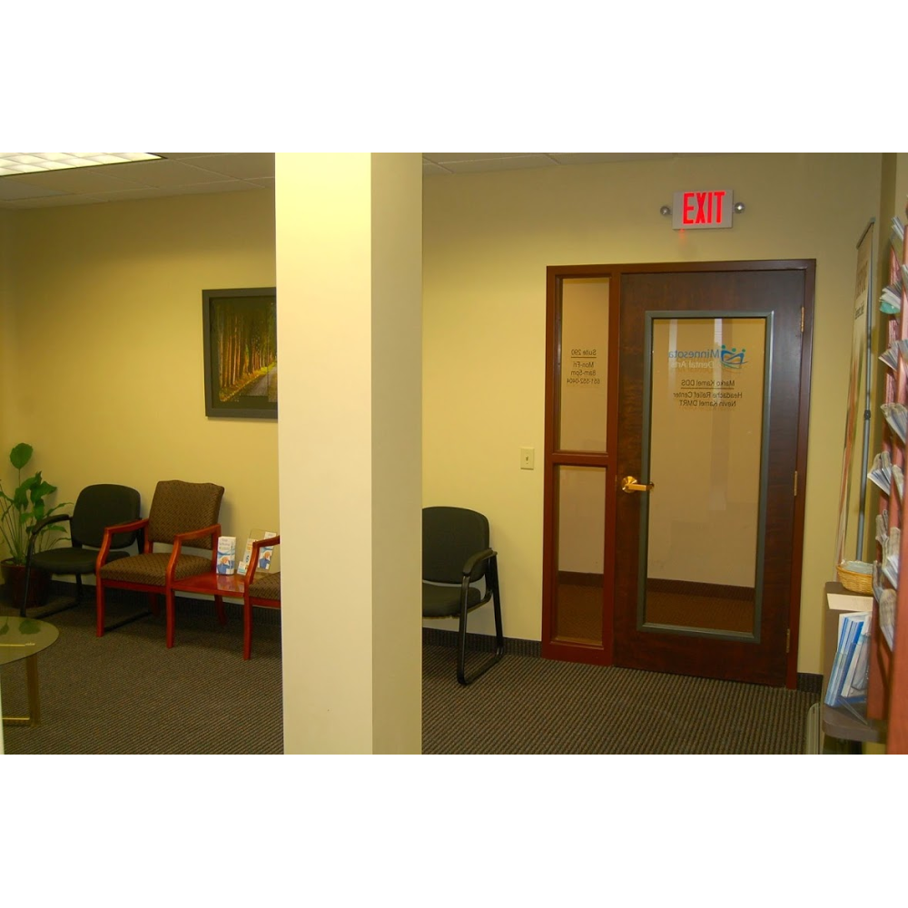 Minnesota Dental Arts - doctor  | Photo 5 of 19 | Address: 5565 Blaine Ave E #290, Inver Grove Heights, MN 55076, USA | Phone: (651) 552-0404
