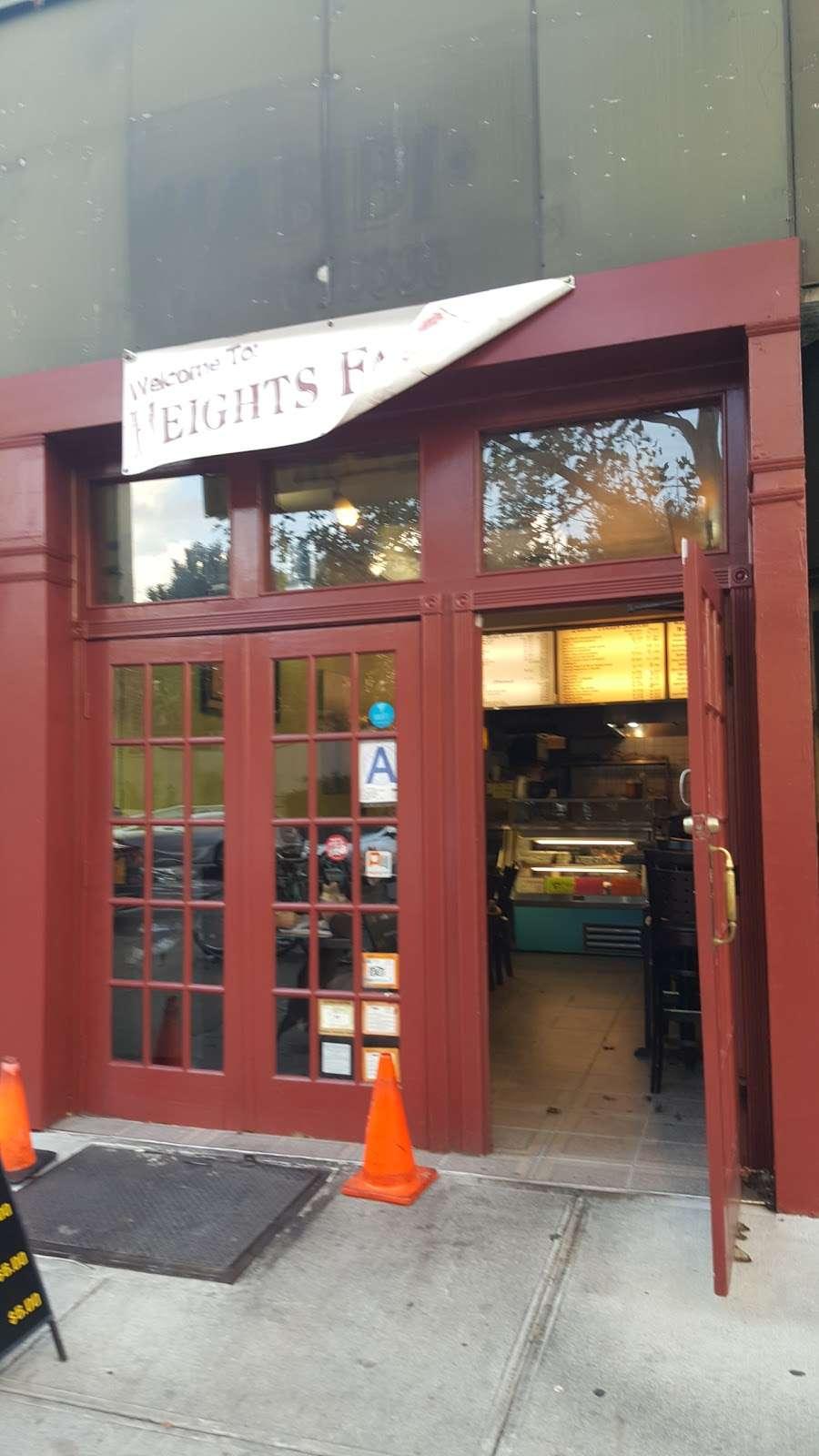 Heights Falafel - restaurant  | Photo 3 of 10 | Address: 78 Henry St, Brooklyn, NY 11201, USA | Phone: (718) 488-0808
