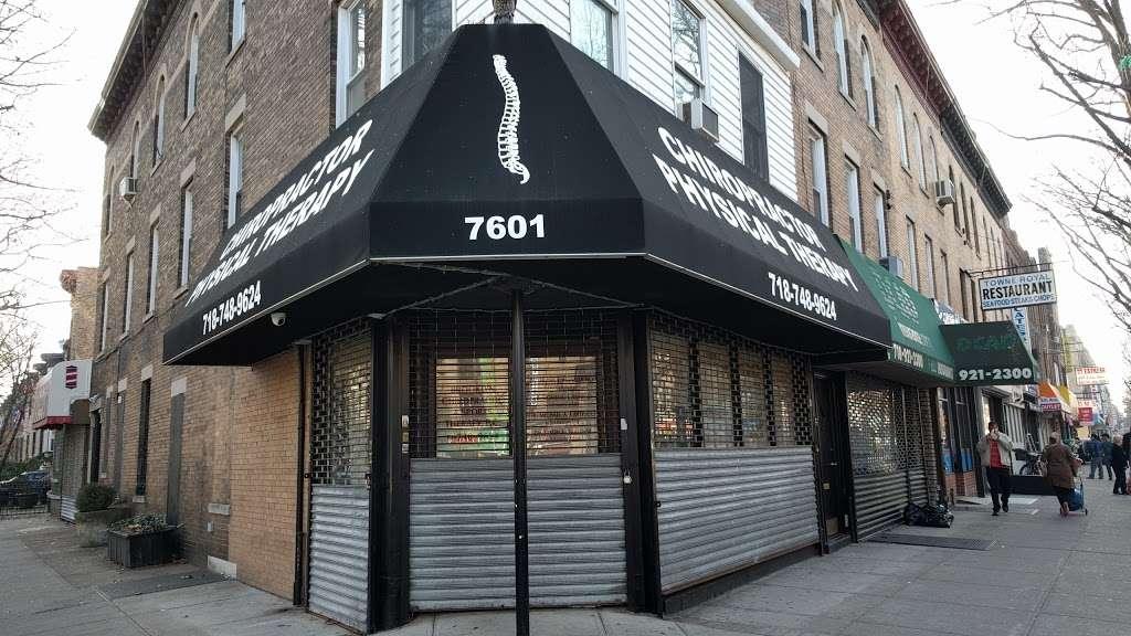 Brooklyn Chiropractic Associates Pc: Mandarino Frank J DC - health  | Photo 1 of 2 | Address: 7601 5th Ave, Brooklyn, NY 11209, USA | Phone: (718) 748-9624
