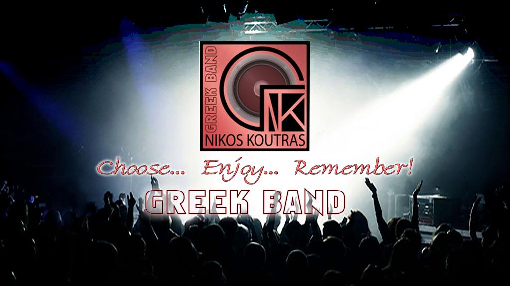 Nikos Koutras Greek Band - electronics store  | Photo 1 of 9 | Address: 64 William St, North Arlington, NJ 07031, USA | Phone: (718) 607-7969