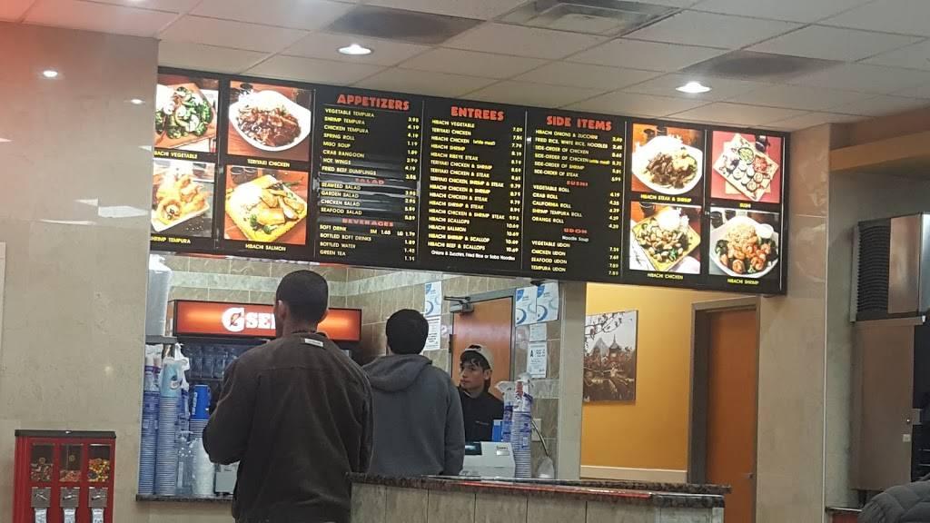 New Japan Restaurant - restaurant    Photo 3 of 10   Address: 1800 S Miami Blvd, Durham, NC 27703, USA   Phone: (919) 598-6015