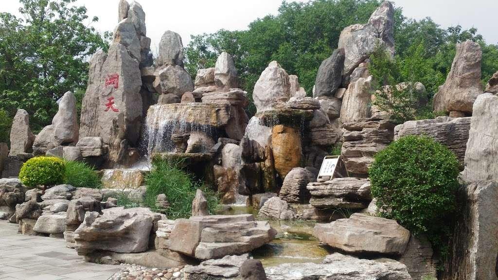Gantry Plaza State Park | park | 4-09 47th Rd, Long Island City, NY 10007, USA