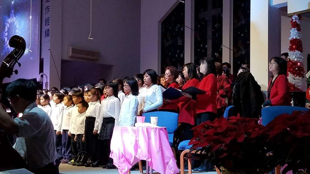 Chinese Bible Church of Maryland - church    Photo 9 of 10   Address: 4414 Muncaster Mill Rd, Rockville, MD 20853, USA   Phone: (301) 924-4855